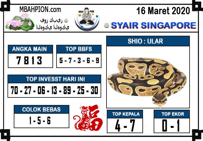 Prediksi Togel Singapore Senin 16 Maret 2020 - Prediksi Mbahpion
