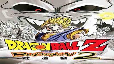 Download Game Dragon Ball Z Budokai 2 ISO PS2 (PC)