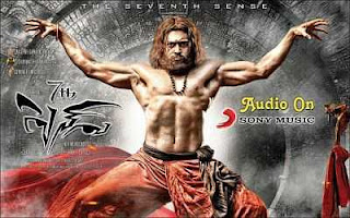 7aum Arivu (2011) Movie Download Hindi - Tamil Dual Audio 500MB