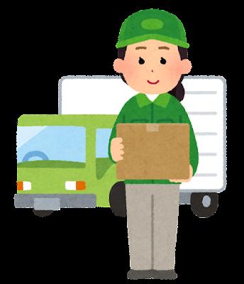 トラックのドライバーのイラスト(女性・荷物あり)
