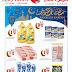 City Centre Kuwait - Ramadan Promotions