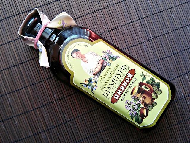 Receptury Babci Agafii - Szampon piwny dla mężczyzn, opakowanie