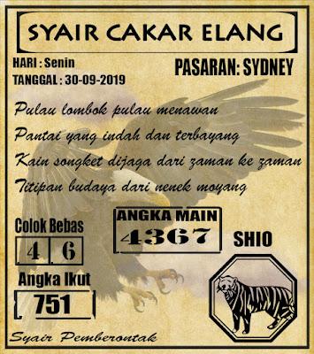 SYAIR SYDNEY  30-09-2019