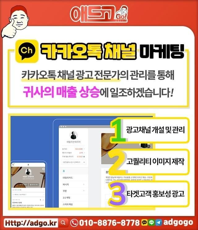 신정인터넷홍보