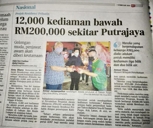 12,000 Kediaman Bawah RM200,000 Akan dibangunkan di Sekitar Putrajaya dalam Projek Residensi Prihatin
