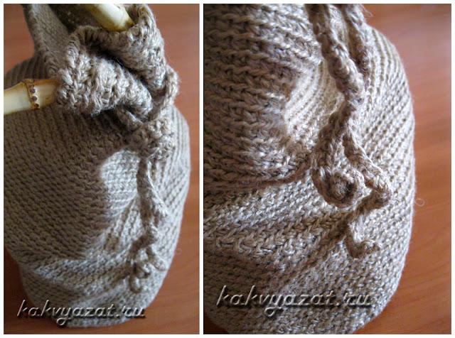 Декоративный шнур, как украшение сумки.