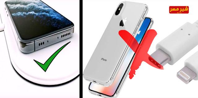 هكذا ستكون هواتف ايفون القادمة - ايفون 13 - مميزات نظام ios 14