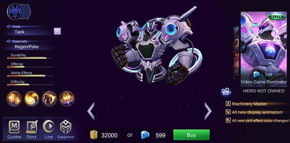 Uranus Epic Skin Video Game Dominator