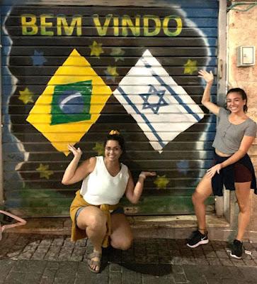 Minhas experiências acerca do judaísmo e a relação longa e íntima entre Israel e o Brasil