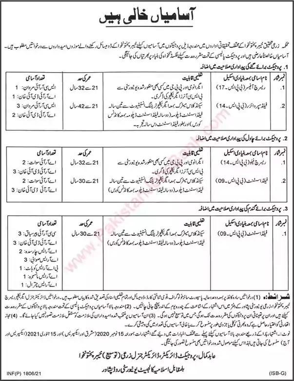 New Jobs in Pakistan Agriculture Department KPK Jobs 2021
