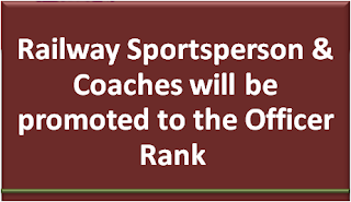 sportsperson-coaches-will-be-promoted-to-the-officer-rank