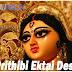 PRITHIBI EKTAI DESH LYRICS - Palak Muchhal | Durga Puja 2016