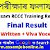 Assam RCCC Training Result 2021 : Check Final Result