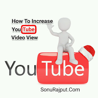 YouTube videos par traffic Kaise Paye