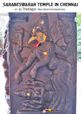 Arulmigu God Sarabeswarar Temple Story Images Photos