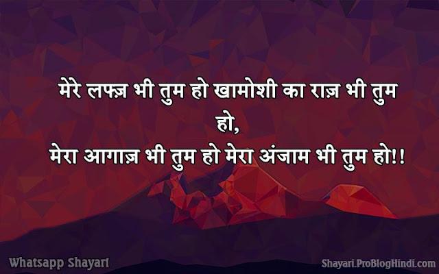 dard shayari for whatsapp