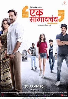 Ek Sangaychay 2018 Marathi 720p WEB-DL 950mb