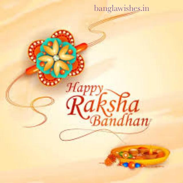 Rakhi wishes for sister in Bengali