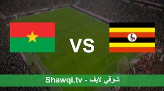 مشاهدة مباراة أوغندا وبوركينا فاسو بث مباشر اليوم بتاريخ 24-03-2021 في تصفيات كأس العالم 2022