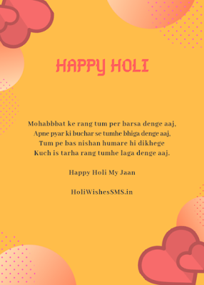 holi quotations in hindi