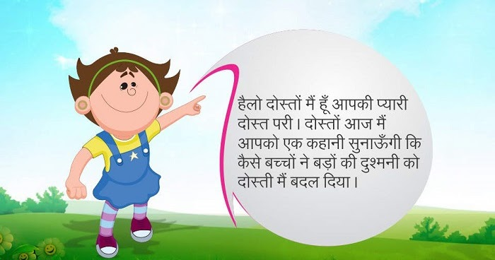 Hindi poems on friendship by famous poets hindi kavita for Koi 5 kavita