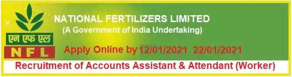 NFL Accounts Assistant and Worker Attendant Recruitment 2020-21