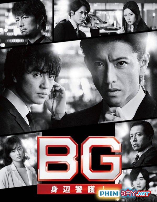 Vệ Sĩ Riêng (Phần 2) - BG: Personal Bodyguard (Season 2) (2020)