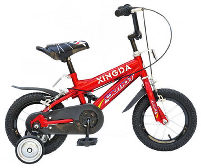 Bikes for Children - Parentcircle