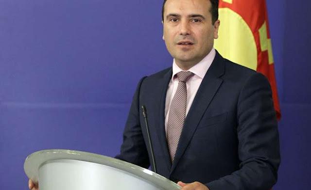 Ο Ζάεφ φέρεται να βρίσκει τους 80 βουλευτές για τις αλλαγές στο Σύνταγμα