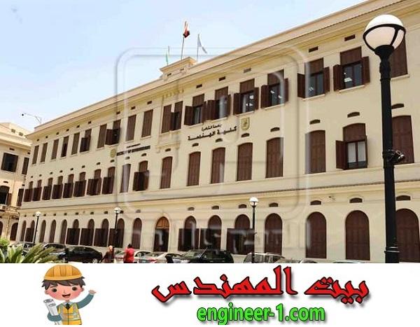 المناهج الدراسية كلية الهندسة المدنية جامعة القاهرة pdf