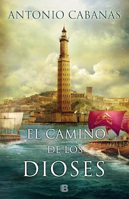 El camino de los dioses - Antonio Cabanas (2015)