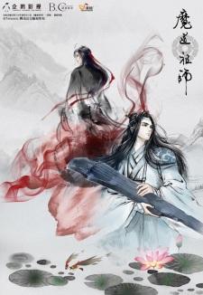 Mo Dao Zu Shi 2 (2019)