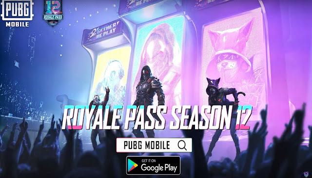 تسريبات ببجي موبايل السيزون PUBG Mobile Season 12 || ببجي موبايل 0.17.0