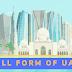 Full form of UAE - What UAE stands for ?