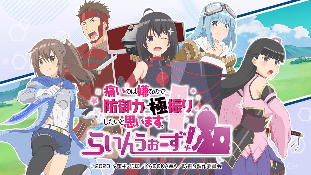 Itai no wa Iya nano de Bougyoryoku ni Kyokufuri Shitai to Omoimasu. Sub Español HD por Mega y Mediafire