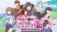 Itai no wa Iya nano de Bougyoryoku ni Kyokufuri Shitai to Omoimasu Sub Español HD
