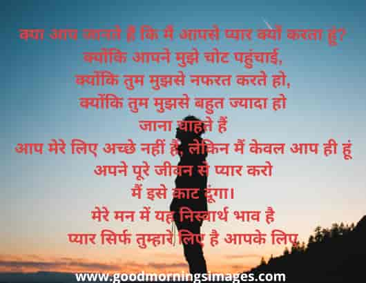 sad shayari in hindi for friend