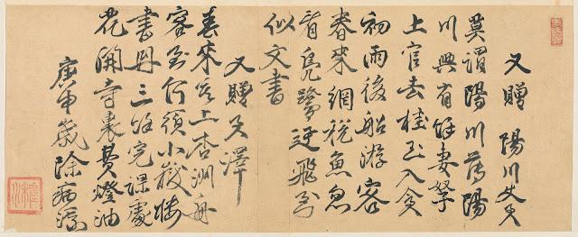 이병연(李秉淵, 1671~1751)