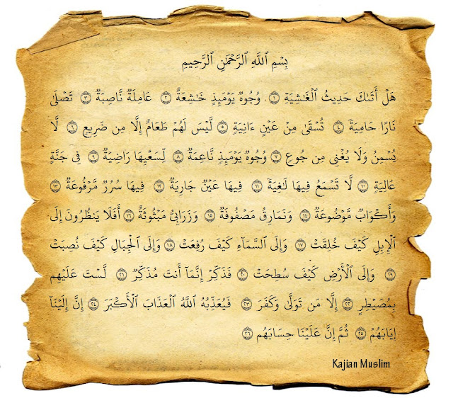 Bacaan Surat Al-Ghasyiyah Arab Latin