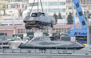 Boat stealth Combatant Craft Medium Mark 1