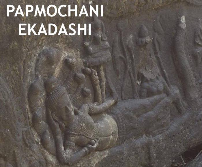 Papmochani Ekadashi