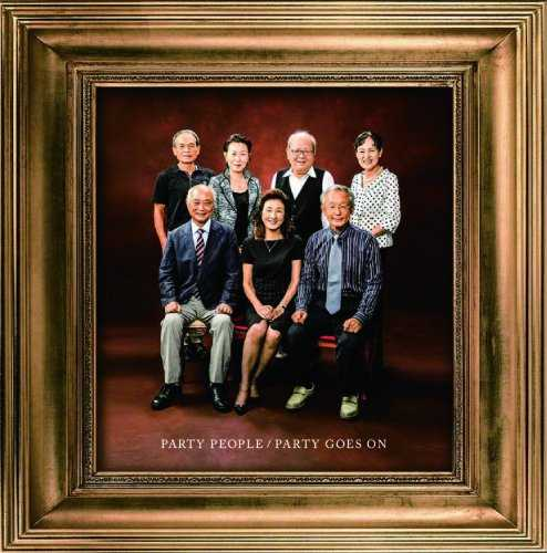 [Single] Stereo Tokyo – Party People (2015.10.28/MP3/RAR)