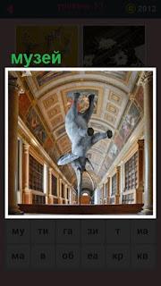 в помещении музея на своем хоботе стоит слон