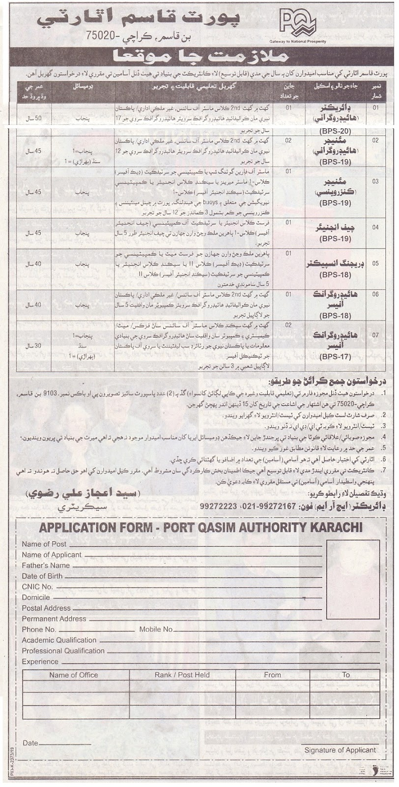Port Qasim Authority PQA Karachi, P.O Box 9103 Jobs 2019