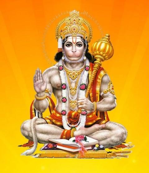 Hanuman ji image  हनुमान जी इमेज