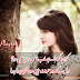 2 Line Urdu Poetry Images