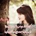 2 Line Urdu Poetry Images