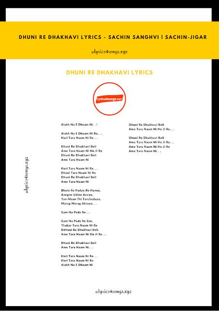 DHUNI RE DHAKHAVI LYRICS - Sachin Sanghvi | Lyrics4songs.xyz