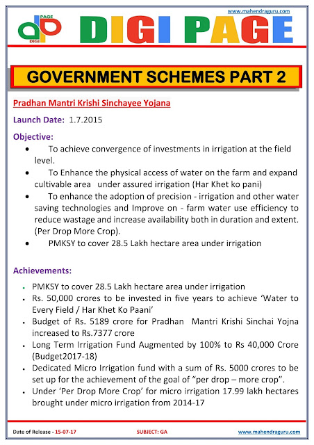 DP | Government Schemes-2 | 15 - July - 17