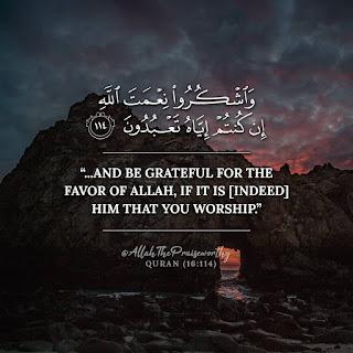Quran Ayat Picture  download free